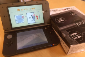 Nitendo 3DS LL RED-001